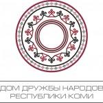 ГАУ РК «Дом дружбы народов»