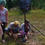Памятный знак жертвам политических репрессий в Негакересе