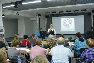 заседание рабочей встречи ведет Елена Копп