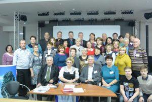 участники 7 конференции