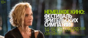 festival SKTKVR web goethe_01