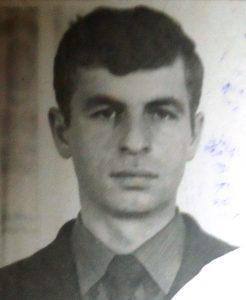 Ау Леонид Ионардович - Усть-Нем