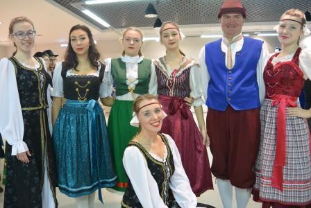 Немецкая молодежь