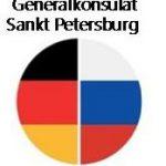 Логотип генконсульства