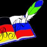 логотип НКДЦРК